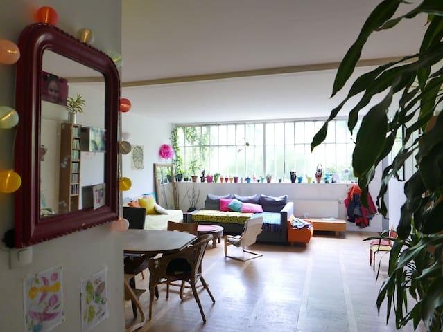 Maison familiale Proche de Paris - Aubervilliers - Rumah