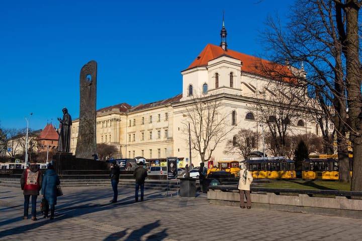 Svoboda Prospekt - the place of freedom