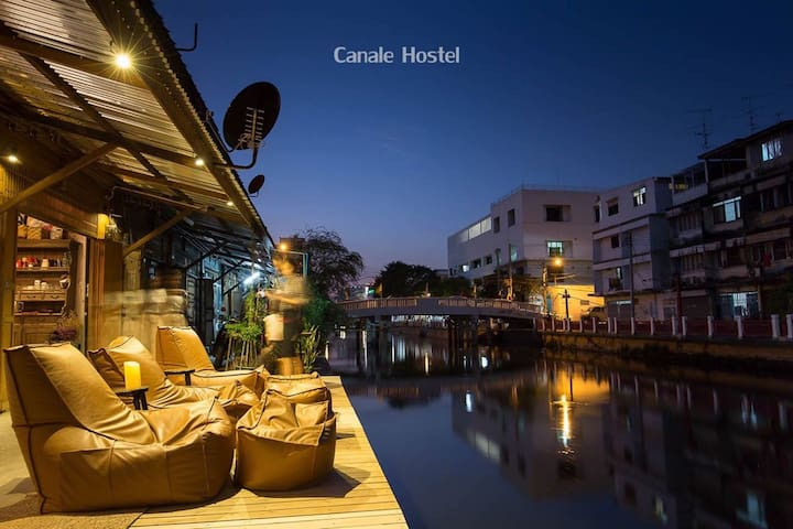 Canale Hostel Khaosan : Mixed Dorm Room - Bangkok