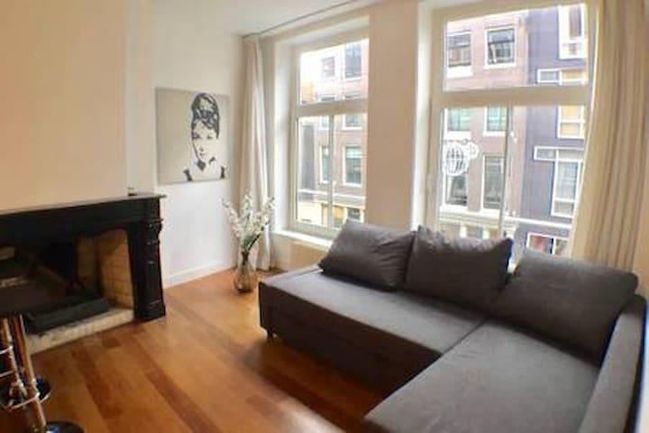 Haarlemmerstraat Prime Location Residence