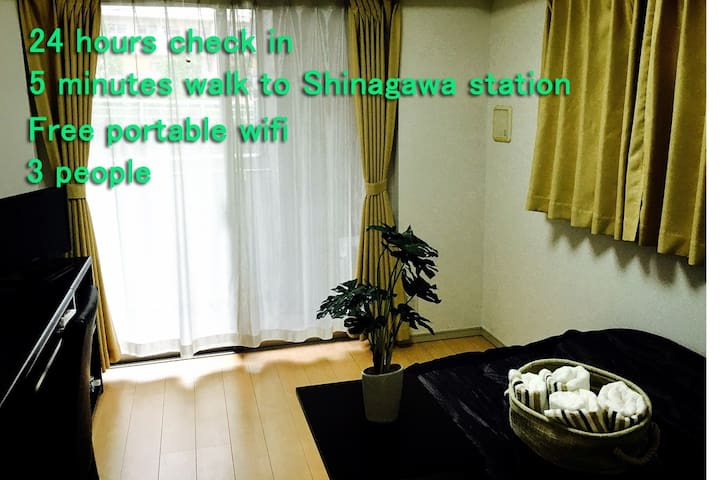 5min Sinagawa st/Roppongi/good access/Busines/WiFi - Shinagawa-ku - Selveierleilighet