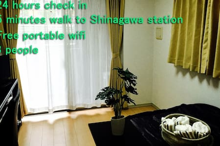 5min Sinagawa st/Roppongi/good access/Busines/WiFi - Shinagawa-ku - Apartament