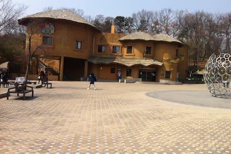 자연이살아숨쉬는 하우스 - Namyangju-si