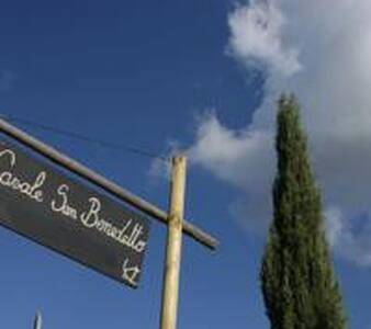 Agriturismo Casale San Benedetto (4 pp.) - Cerveteri - Byt