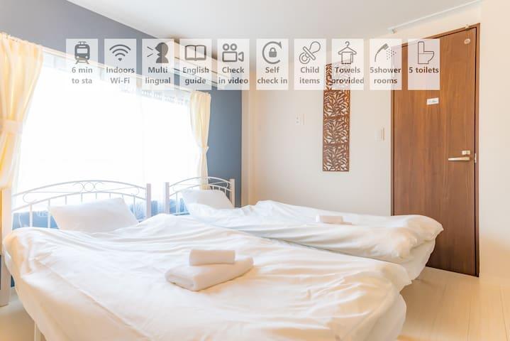 licensed!6min to sta!Ikebukuro/Shinjuku/4 Bedrooms