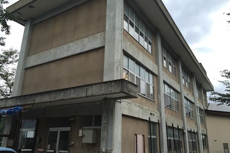 Japanese primary school 26pax - 十日町市 - อพาร์ทเมนท์