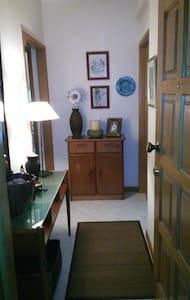 Excellent Room - Braga - Apartment