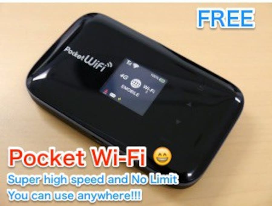Free Pocket Wi-Fi