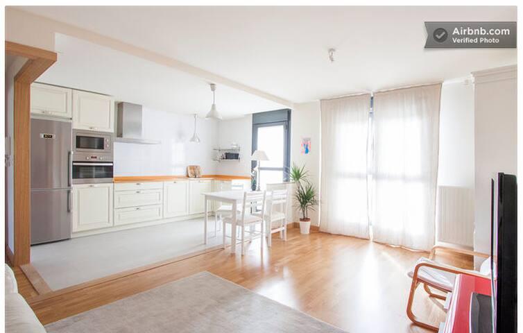 SAN FERMIN CONFORT - Pamplona - Apartamento