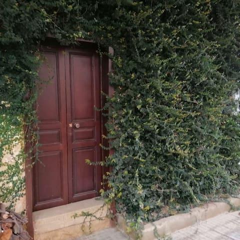 Nahla Guest House