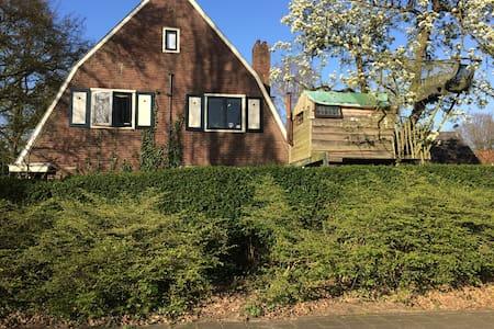 Sunny family house! - Driebergen-Rijsenburg - Talo