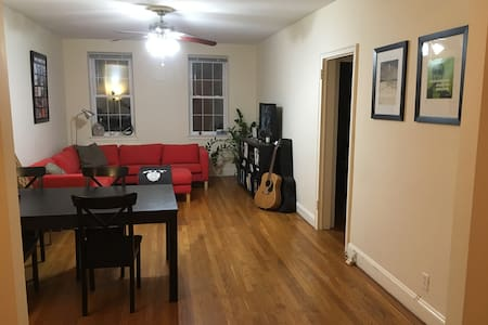 One bedroom in Harvard Square - Cambridge - Apartment