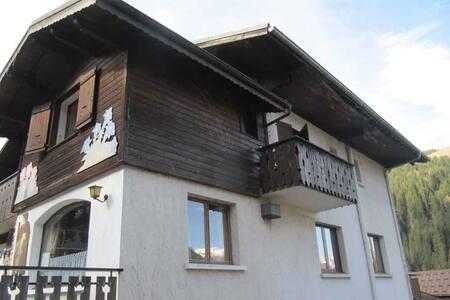 Une studette au gîte de la Bergerie - Châtel - 酒店式公寓