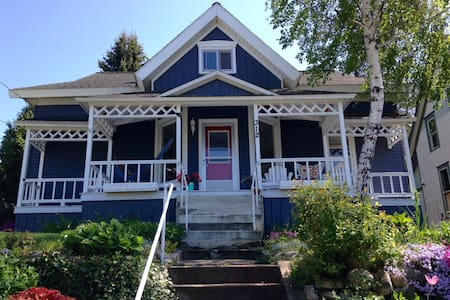 Cozy Cottage in Downtown Petoskey - 佩托斯基(Petoskey) - 獨棟