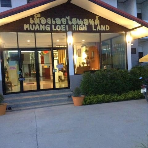 Muang Loei Highland Apartment