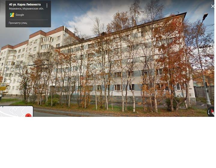 Жилье с уютным двором близко в центру в г.Мурманск