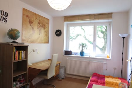 Schönes Zimmer in optimaler Lage - Augsburg