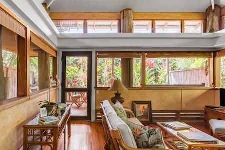 The Kulani Maui—Boutique Ginger Bungalow Near Ocean