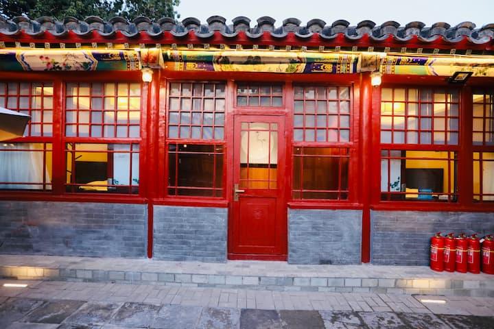 老北京四合院 厢房 独立卫生间。附近北海,景山,故宫,天安门,什刹海