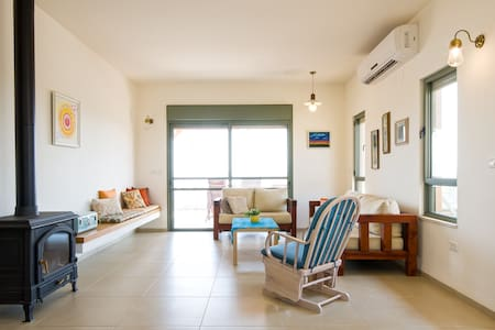 Pleasant Galilee House + View - Casa