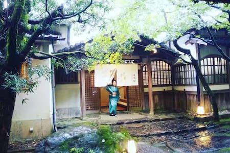 Nanao清雅怡人的全新簡約高級套房 - 大阪市 - Leilighet