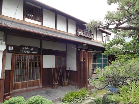 TAKIO guesthouse HANARE
