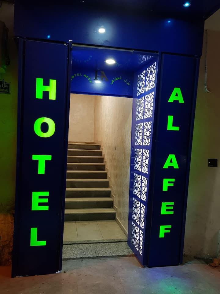 Hôtel AFEF