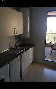 Descanso,increíbles vistas aljarafe - Mairena del Aljarafe - Apartment