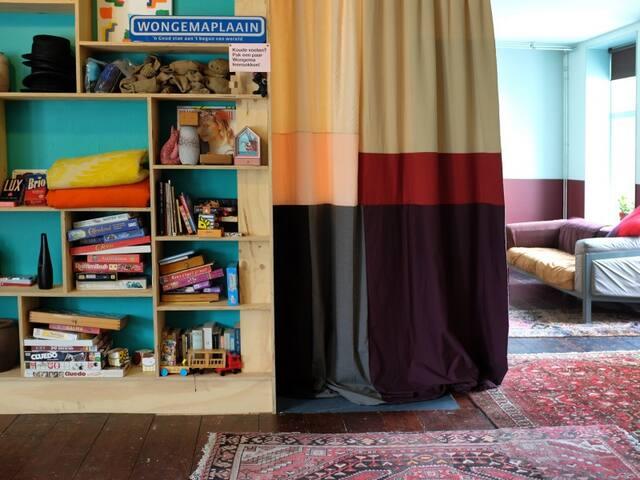 Wongema Huiskamercafé met privékamers