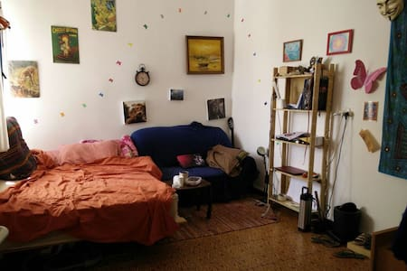 Your home (:  Florentine - TLV - 特拉维夫-雅法 - 公寓