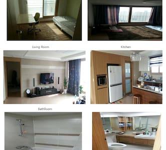 Guest house sejong