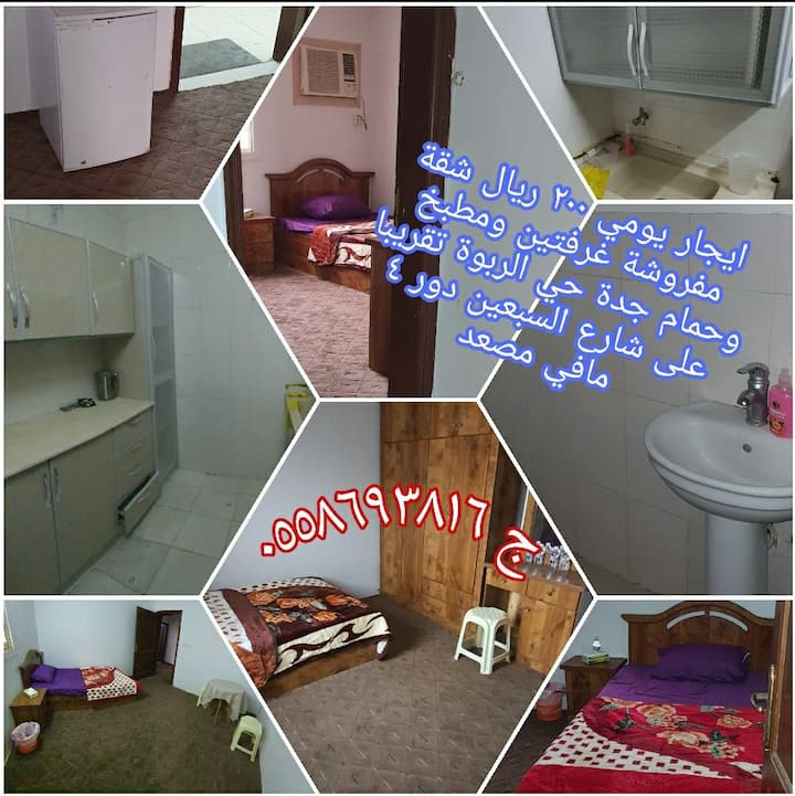 Rabwa، 2 bedrooms الربوة، غرفتين نوم