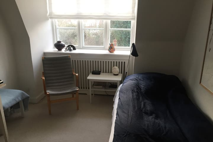 Single room close to Aarhus University - Aarhus - House