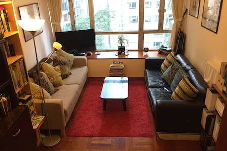 Spacious Room with Double Bed - Hong Kong - Apartment