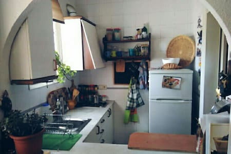 Room in Gracia, Barcelona !! - Apartment