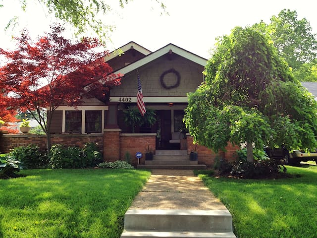 South Broad Ripple Bungalow - Indianapolis - House
