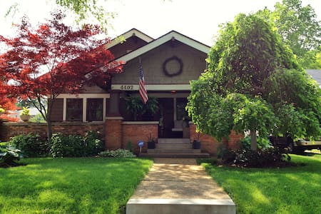 South Broad Ripple Bungalow - Indianapolis - Maison