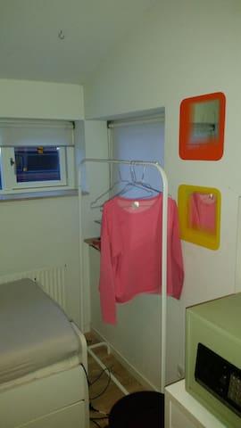 Værelse udlejes i Århus V - Brabrand - Lägenhet