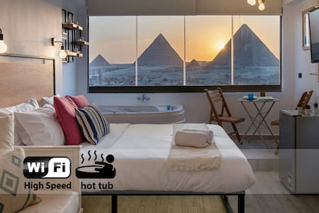 Jacuzzi By The Historic Giza Pyramids! 5 Min Walk