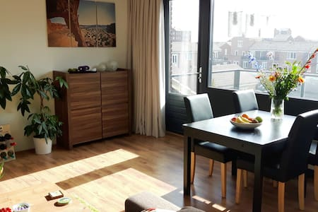 Private apartment, 10 minutes from Utrecht center - Houten - Apartemen