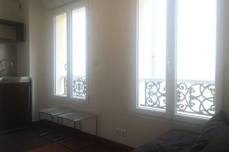 Relaxing Apartment close to Pl. d'Italie - Paris