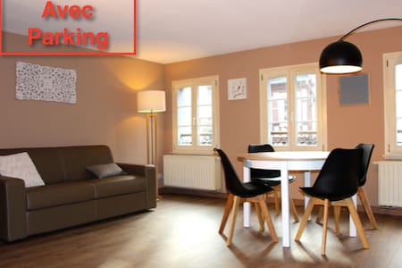 Hypercentre avec parking - Colmar - Apartament