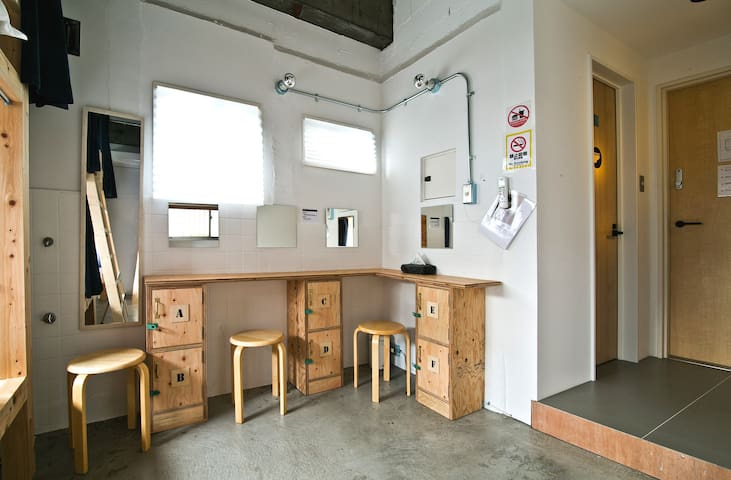 Dorm only for Woman 2 min from the station.