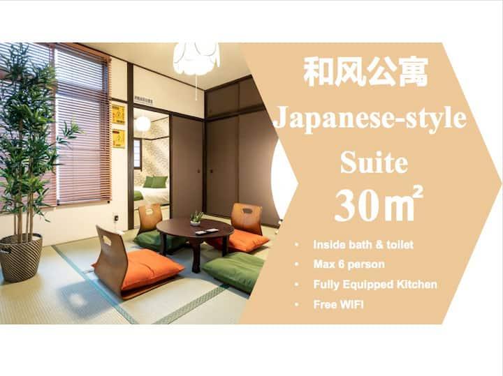 Umeda North big room Namba 9mins USJ 8mins 3B