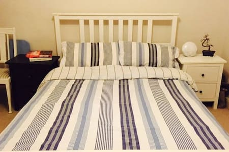 Private Room in St.Albans - Saint Albans