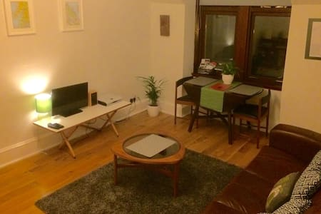 Oban Town Centre Apartment - Apartment