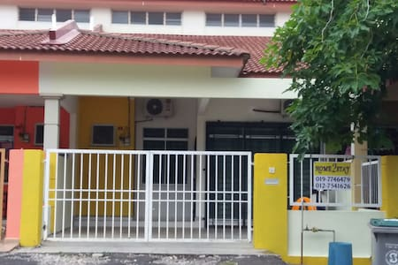 UTAMA HOME 2 STAY - Segamat - Casa