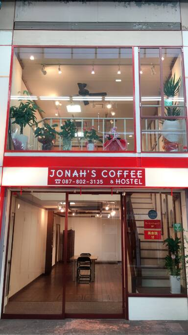 The front view of Jonah's Hostel.