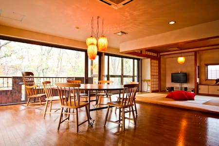 Up to 10 people, 3 Bedrooms+Living, subway 4min - Sapporo-shi - Apartment