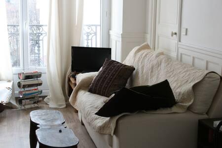 Appart cosy à 5 minutes de Paris !! - Сент-Уан